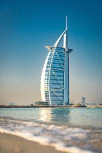 Бурдж аль Араб Burj al Arab